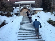 合格への階段.jpg