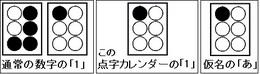 20170104tenji1.jpg