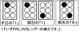 20170104tenji2.jpg