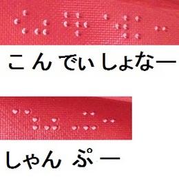 20170812tenji2.jpg