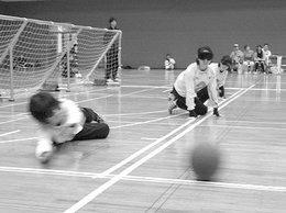 ゴールボールの様子.jpg