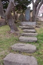 函館公園 歌碑.jpg