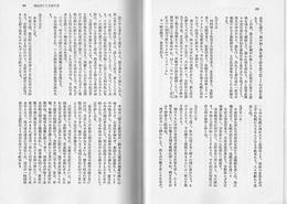 啄木の日記.jpg