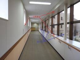 断熱改修前の渡り廊下.JPG