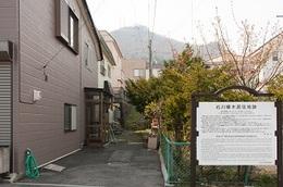 青柳町の居住地跡.jpg