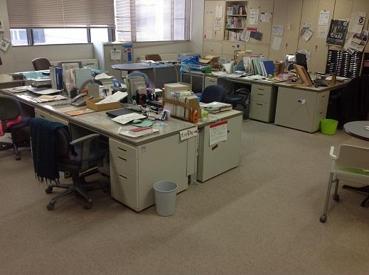 事務室の席替え:函館視力障害セ...