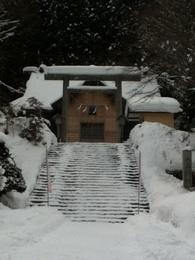山上大神宮の社
