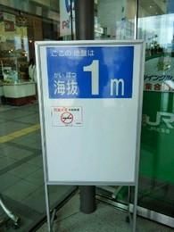 20150611eki2.jpg