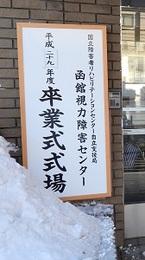 20180228_kanban.jpg