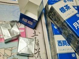 20180709_saikoro4.jpg