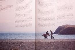 しあわせの絵の具05.jpg