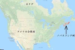 ノバスコシア州(地図).jpg