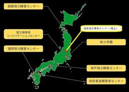 国立施設の配置図.jpg