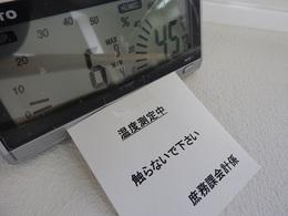渡り廊下の温度測定.jpg