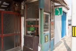 街の電話ボックス1.jpg