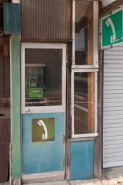 街の電話ボックス2.jpg
