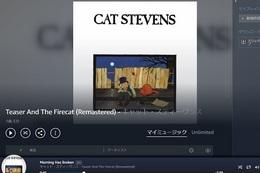 Morning Has Broken Cat Stevens.jpg